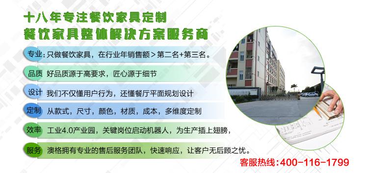 火锅店桌椅家具定制订做批发生产工厂厂家
