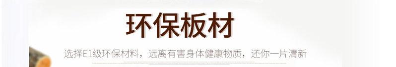 环保板材远离有害健康物质_深圳餐厅餐饮家具生产工厂定制厂家批发代理