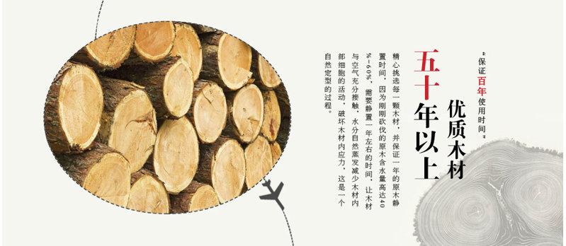 澳格家具使用优质木材_深圳餐厅餐饮家具生产工厂定制厂家批发代理