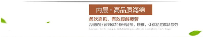 内层高品质海绵人工学靠背_深圳餐厅餐饮家具生产工厂定制厂家批发代理