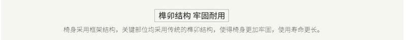 澳格家具厂使用榫卯结构牢固可靠_深圳餐厅餐饮家具生产工厂定制厂家批发代理