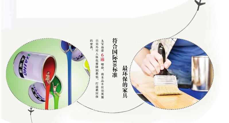 符合国际E0标准最环保的家具_深圳餐厅餐饮家具生产工厂定制厂家批发代理