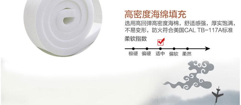 澳格家具定制使用高密度海绵填充_深圳餐厅餐饮家具生产工厂定制厂家批发代理
