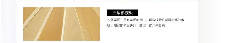 远离有害物质选用环保材料_深圳餐厅餐饮家具生产工厂定制厂家批发代理