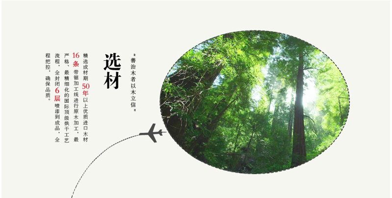 选材选好料_深圳餐厅餐饮家具生产工厂定制厂家批发代理