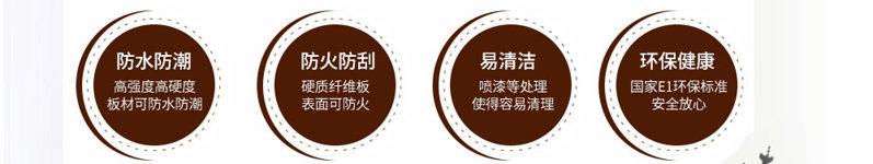 环保健康防水防潮_深圳餐厅餐饮家具生产工厂定制厂家批发代理