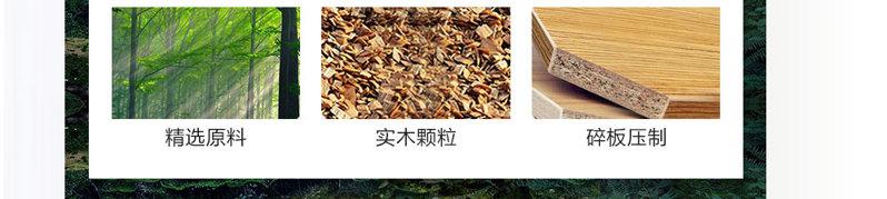 精选原料实木颗粒碎板压制_深圳餐厅餐饮家具生产工厂定制厂家批发代理