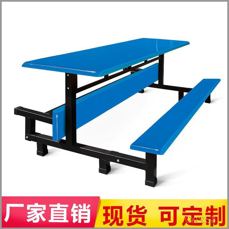 折叠快餐桌椅厂家直销