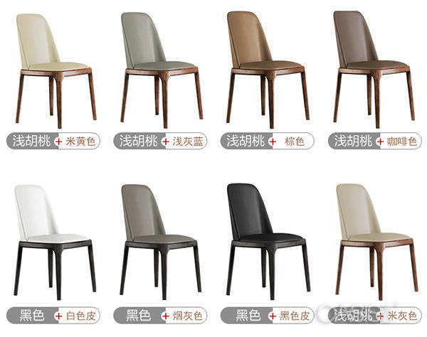 餐椅颜色挑选