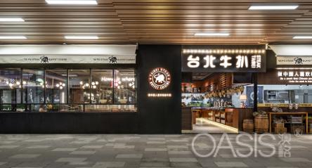 深圳台北牛扒餐饮家具设计案例