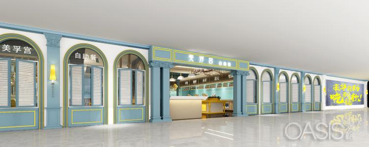 深圳美浮宫天虹商场店餐厅家具设计案例