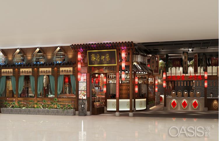山东齐鲁印象主题餐饮家具设计案例