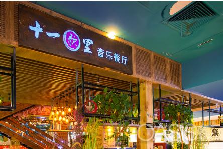 深圳东门十一歌里餐饮家具设计案例