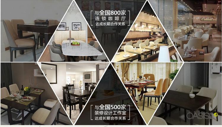 餐饮家具定制在整个家具发展史上有很高地位