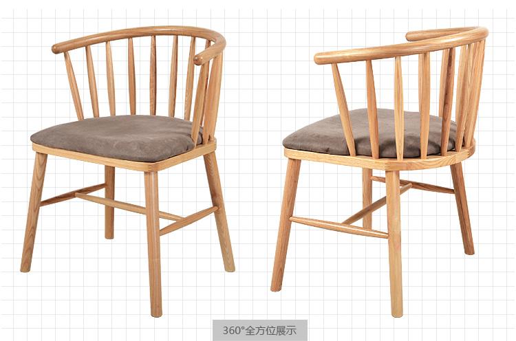 餐厅椅子凳子242