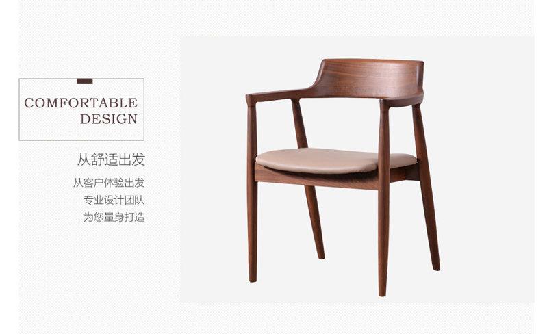 深圳餐厅餐饮设计从舒适出发量身打造_深圳澳格家具生产工厂定制厂家批发